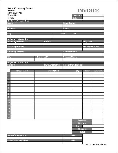 You Can Download A PDF Version Of The   Product Invoice
